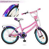"""Велосипед Profi 20"""" Y20162 Розовый"""