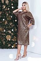 Нарядное женское платье 40750 (50–56р) в расцветках, фото 1