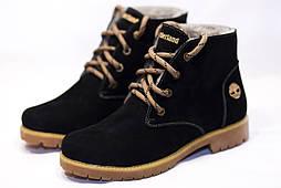Зимние ботинки  (на меху) женские Timberland (реплика) 13051