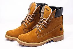 Зимние ботинки  (на меху) женские Timberland (реплика) 13052