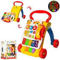 Каталка-ходунки с музыкой, игровой центр,трещотка, развивающая музыкальная игрушкаарт. SY81