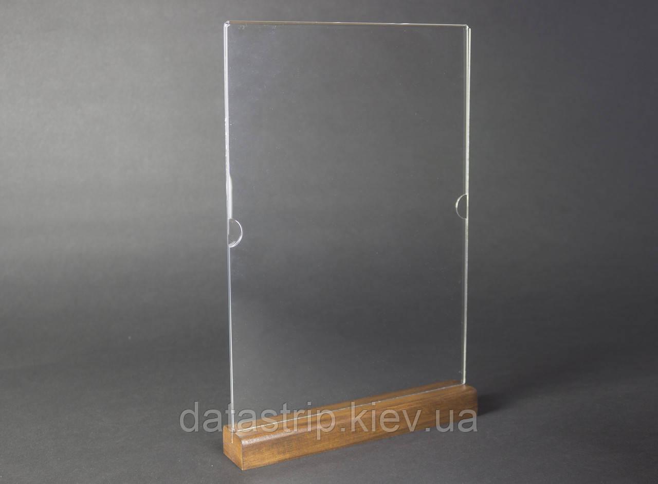 Менюхолдер А4 (210х297мм) на деревянной подставке