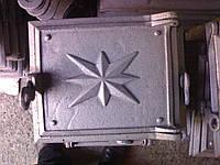 Печное и чугунное литье:Дверка для печки (чугунное литье) (215х270 мм)