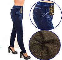 Лосины женские на меху под джинс (маломерка)