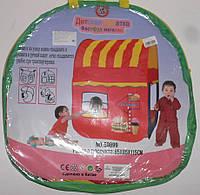 Детская палатка Магазин Фасфуд 59899