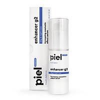 Serum Enhancer G2 - Инновация, сыворотка-активатор для лица, 30 мл