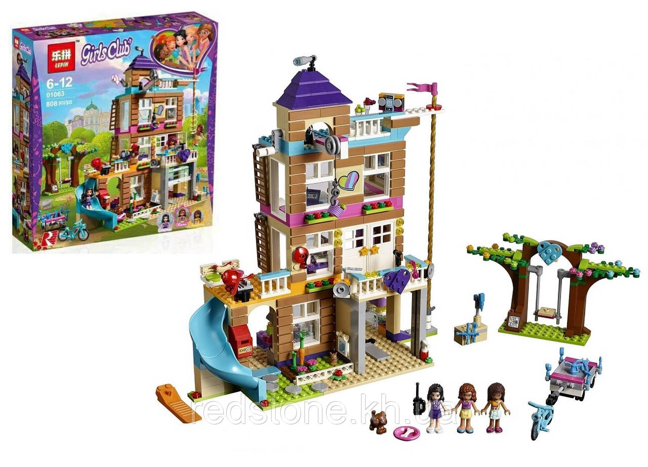 """Конструктор Lepin 01063 Френдс """"Дом дружбы"""" (Lego Friends 41340 ) 808 детаей."""