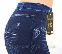 Лосины женские на меху под джинс (маломерка), фото 3