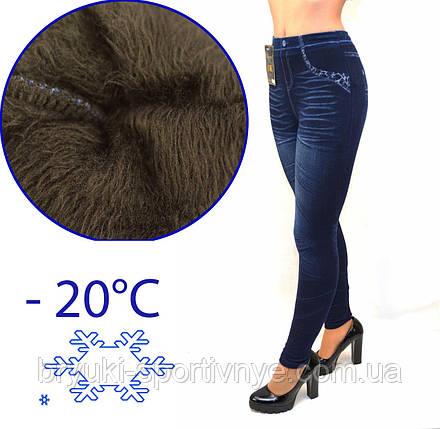 Лосины женские на меху под джинс (маломерка), фото 2