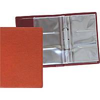 Визитница на 90 визиток Optima Nebraska O36011-07 коричневая