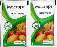 Препарат Мостарт, 1г, фото 1