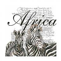 "Декупажные салфетки ""Africa"" 33 х33 см 18,5 г / м2 (20 шт) Abiente №13306246 / 1393"