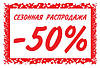 Распродажа зимней одежды Deux par Deux до 50%