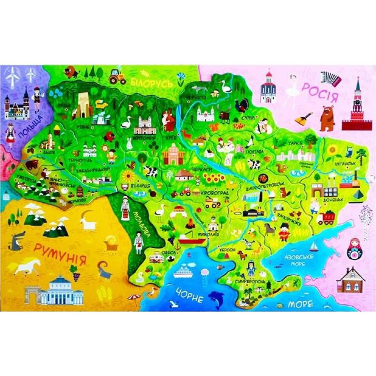 Детская карта Украины A1 (100) №8473 / Ранок /