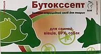 Бутокссепт - бутокс 10 мл