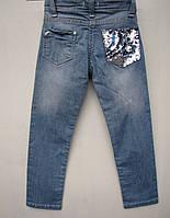 Модные джинсы для девочек 92,98,104,110,116,122 роста с паетками