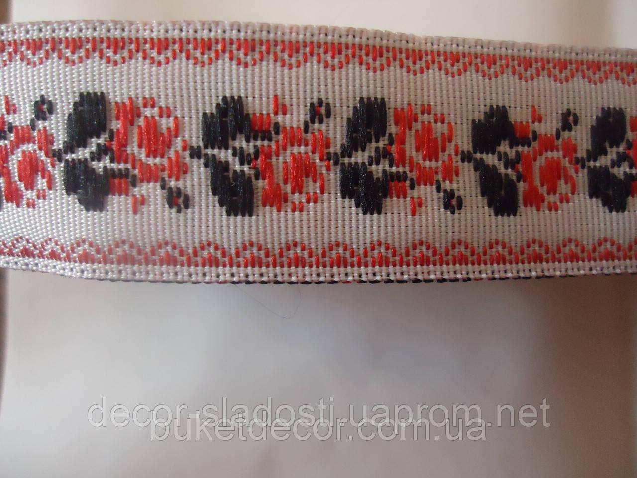 Тесьма с украинским орнаментом 2см