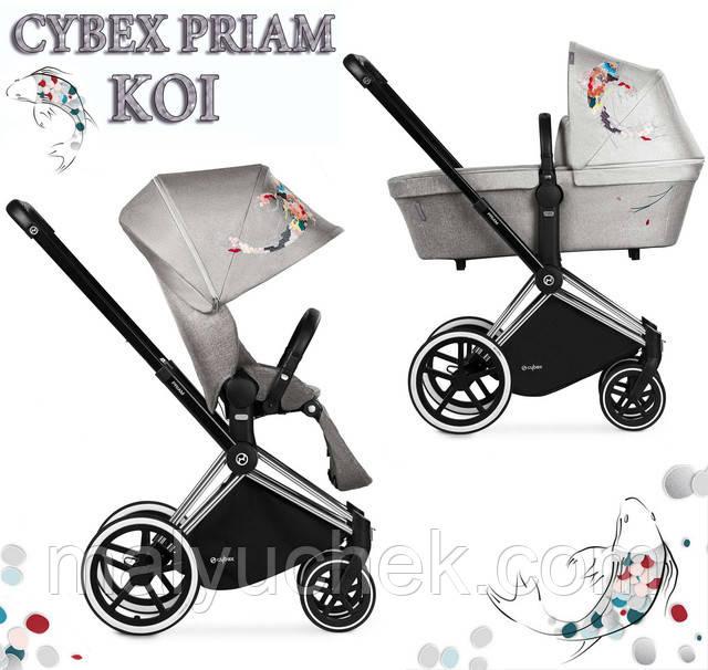 Коляска Cybex Priam KOI 2в1, 3в1