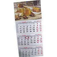 Календарь квартальный настенный 2019 (1) (20) №2105/Buromax/
