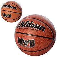 Мяч баскетбольный MS 1670  размер 7, Profi