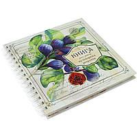 """Книга B5 """"Лучший подарок: Книга для записи кулинарных рецептов"""" боковая пружина (на украинском) (20) №0083 /Талант/"""