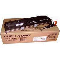 DU-480 Устройство двусторонней печати TASKalfa 1800/2200