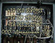 К-160  (ирак 656.222.017-12) крановые панели для механизмов передвижения, фото 2
