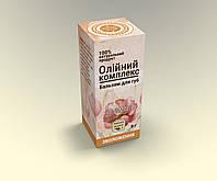 Масляный комплекс - бальзам для губ УВЛАЖНЕНИЕ