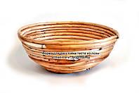 """Корзина для расстойки хлеба из лозы """"круглая"""" 1,2 кг"""