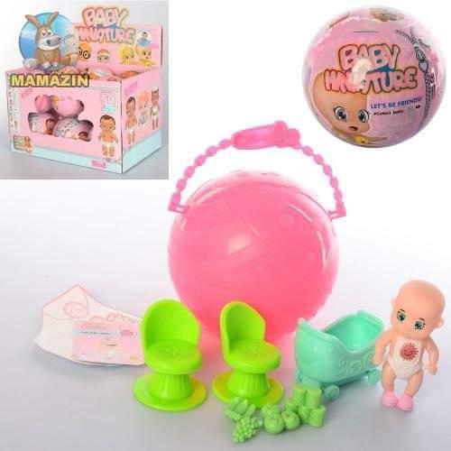 Пупс в шаре,очень интересная игрушка для девочек.