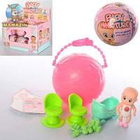 Пупс в шаре,очень интересная игрушка для девочек., фото 1