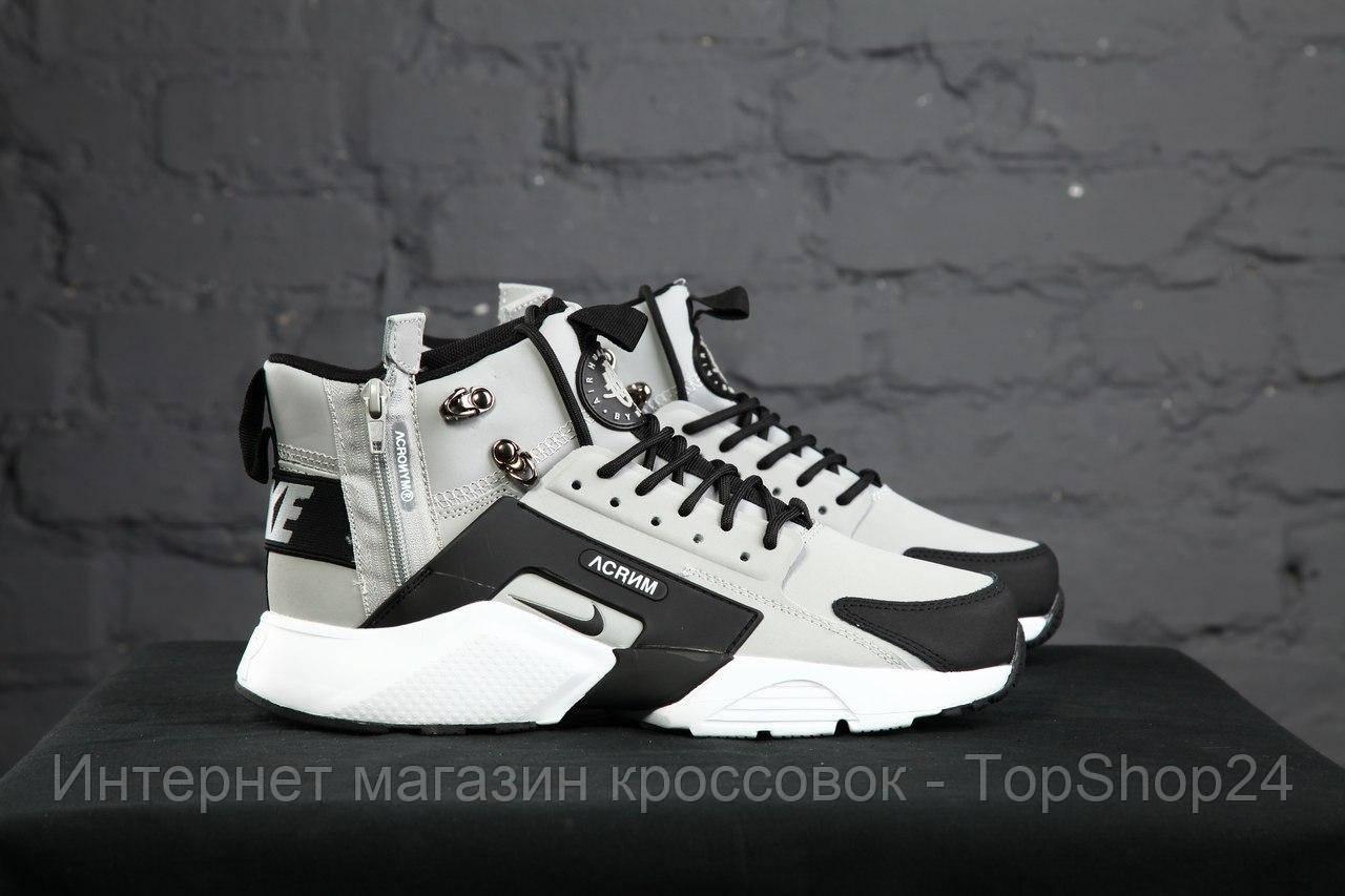 c72a3a8b0 Купить Зимние кроссовки Nike Huarache Acronym Winter (реплика А+++ ...