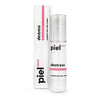 Destress-Ультра увлажняющий крем с натуральными СПФ фильтрами. Для сухой, чувствительной кожи, 50 мл
