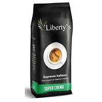 Кофе зерновой Liberty`s Super Crema, 1000г
