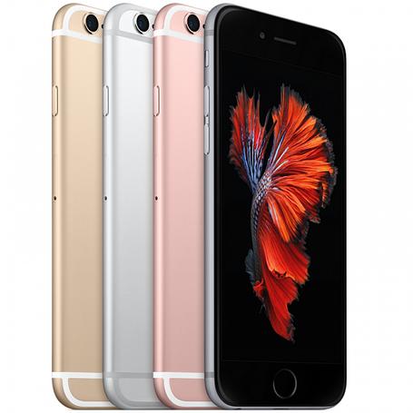 IPhone 6S/iPhone 6S+