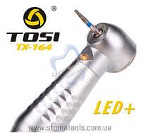 TOSI TX-164 (A) Ортопед. - Турбинный наконечник с генератором и подсветкой