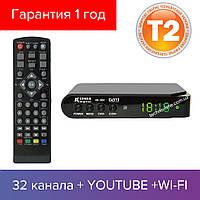 Цифровой  HD Тюнер DVB-T2, 32 канала | ресивер, приемник, OPERA 2