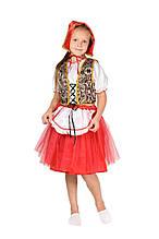 Детский карнавальный костюм Красная шапочка NEW ( кофта, юбка, жилетка и чепчик) креп-сатин, парча, фатин