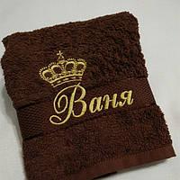 """Именное полотенце """"Корона"""" (40*70 см для рук)"""