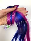 Цветные трессы пряди из канекалона на заколках фуксия, фото 7