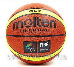 Мяч баскетбольный PU №7 MOLTEN BA-3598 GL7