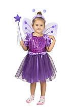 Детский карнавальный костюм Бабочки ( юбка, кофта, крылья, обруч и палочка) креп-сатин, фатин и бифлекс