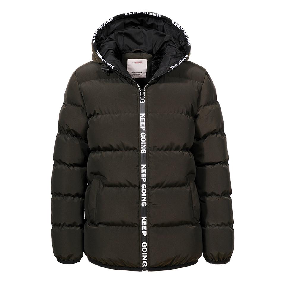 Куртка для мальчика три цвета