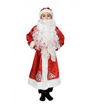 Детский карнавальный костюм Деда Мороза ( халат, шапка, борода, пояс и варежки) креп-сатин и искусственный ме