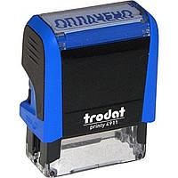 """Оснастка для штампа """"Оплачено"""" пластиковая 38х14мм Trodat 4911 корпус синий"""