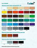 Эмаль алкидная ПФ-115П Farbex фиолетовая 50 кг, фото 3