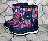 Детские зимние сапожки- дутики Том.м для девочек  ( 27 размер)