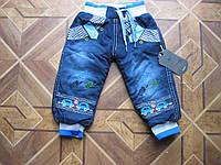 Детские теплые джинсы на махре Машинки  для мальчиков 68 см Турция