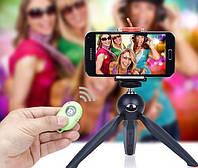 Bluetooth беспроводной пульт дистанционного спуска затвора камеры для iPhone/Android