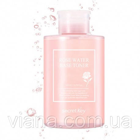 Тонер с розовой водой  SECRET KEY Rose Water Base Toner 550 мл